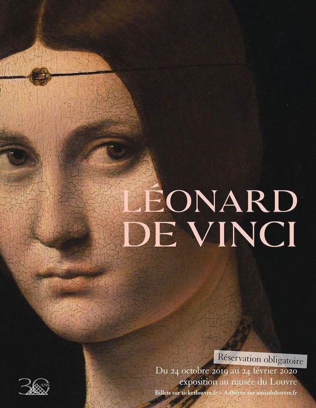 Expo Léonard de Vinci au Louvre du 24 octobre 2019 au 24 février