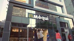 'Méqui'? Por que o McDonald's mudou fachadas de suas