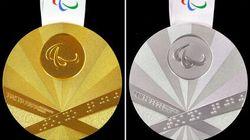 韓国の障害者スポーツ団体、パラメダル図柄を問題視 「旭日旗を想起させる」