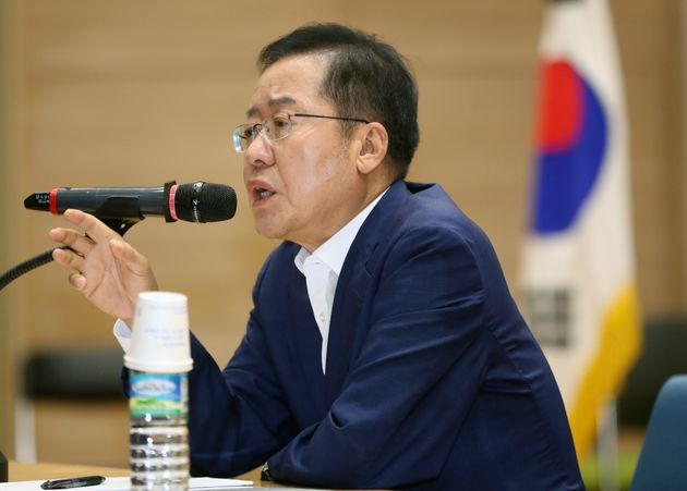 홍준표 자유한국당 전