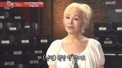 """1년 만에 복귀한 박해미가 """"전 남편 원망 않는다""""고 말했다"""