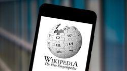 Wikipedia en panne dans plusieurs