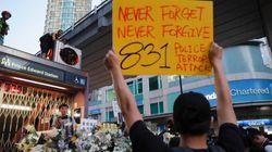 À Hong Kong, les manifestants exigent la diffusion de vidéos de surveillance très