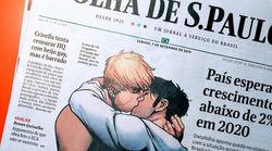 O beijo gay na capa da Folha de S. Paulo e a discussão sobre censura e