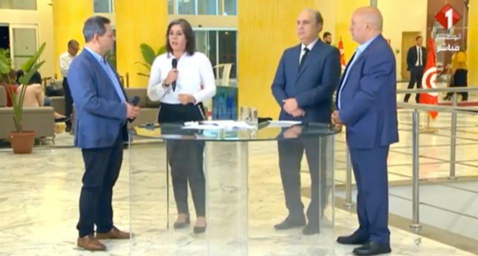 Image de la Télévision