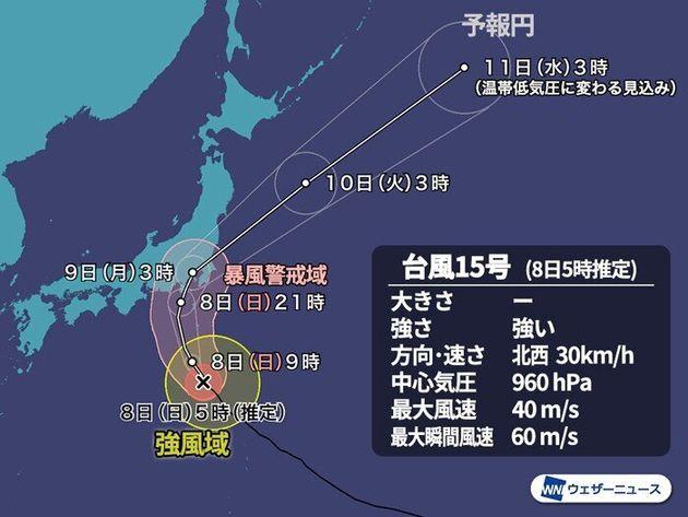 【台風15号の進路予想】関東または伊豆半島に接近・上陸へ。深夜が雨のピーク