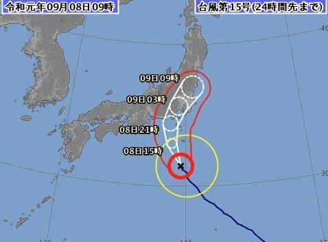 台風15号】接近に備えて、知っておきたい10のこと 関東に直撃の