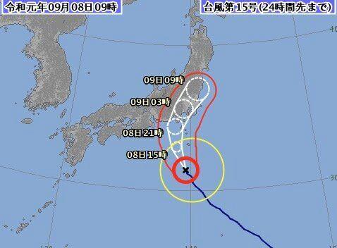 台風15号の進路予想