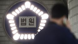해외도피 생활 21년 성폭행범이 징역 5년을 선고받은