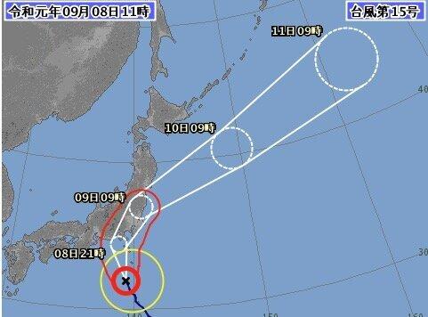 台風15号】首都圏などで「記録的な暴風」の恐れ。気象庁が警戒