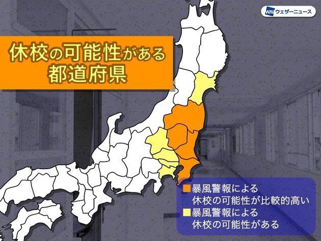 気象庁の台風進路予報の暴風警戒域を参考にした9日(月)朝7時時点の暴風警報の可能性