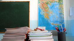Δημόσια εκπαίδευση και εθνική