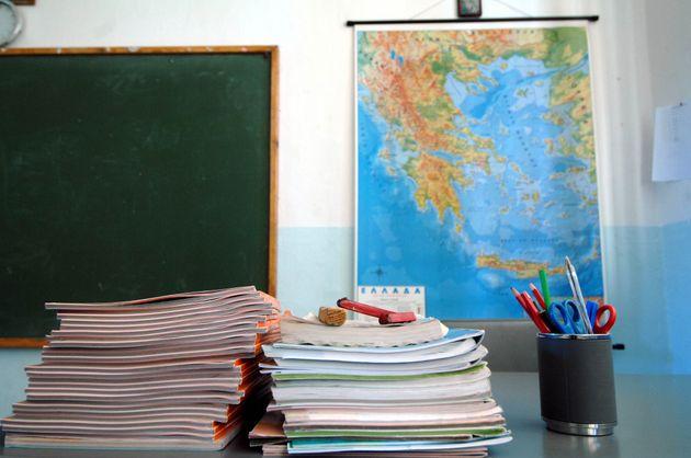 Σχολική