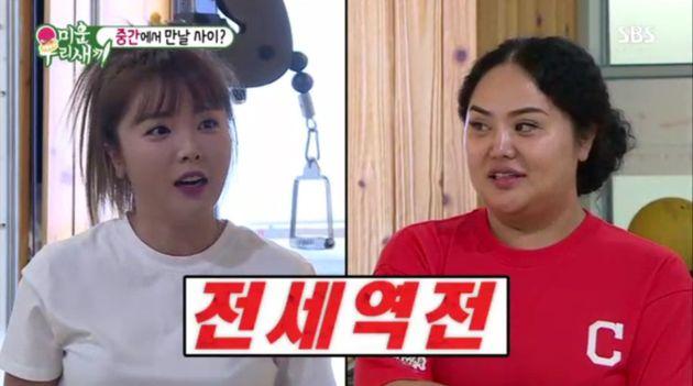 '미운 우리 새끼' 홍진영 언니 홍선영이 3개월 만에 20kg를 감량한