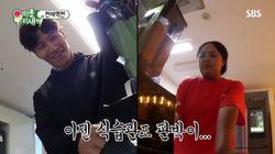 '미우새' 홍진영 언니 홍선영이 3개월 만에 20kg를 감량한