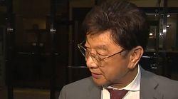 동양대 최성해 총장이 학력 논란에 입장을