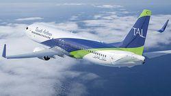 Arrêt des vols d'Aigle Azur : Tassili Airlines lance un vol quotidien