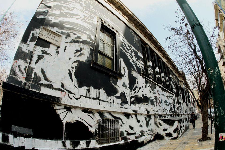Γκράφιτι στο Πολυτεχνείο - Φωτογραφία