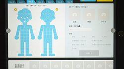 児童虐待への対応、AIがサポート。全国初、三重県の児童相談所が実証実験