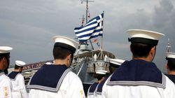 Χάθηκε στρατιωτικό υλικό μονάδας του Πολεμικού Ναυτικού στην Λέρο - Η ανακοίνωση του