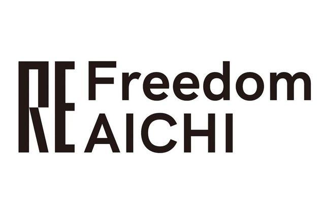 「あいちトリエンナーレは表現の自由の分岐点」。日本人作家を中心に新プロジェクトが始動