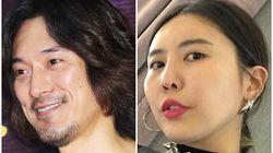 지드래곤 친누나 권다미가 김민준과 10월 결혼한다는 보도가