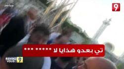 Le journaliste Houssem Hamad agressé lors du meeting de Abdelkrim Zbidi à Monastir, l'équipe de campagne