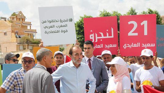 Élection présidentielle: Ce que propose le candidat Said Aidi s'il parvenait à l'investiture