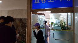 '장제원 아들' 장용준 대신 운전했다고 주장한 남성이 경찰 출석해 한