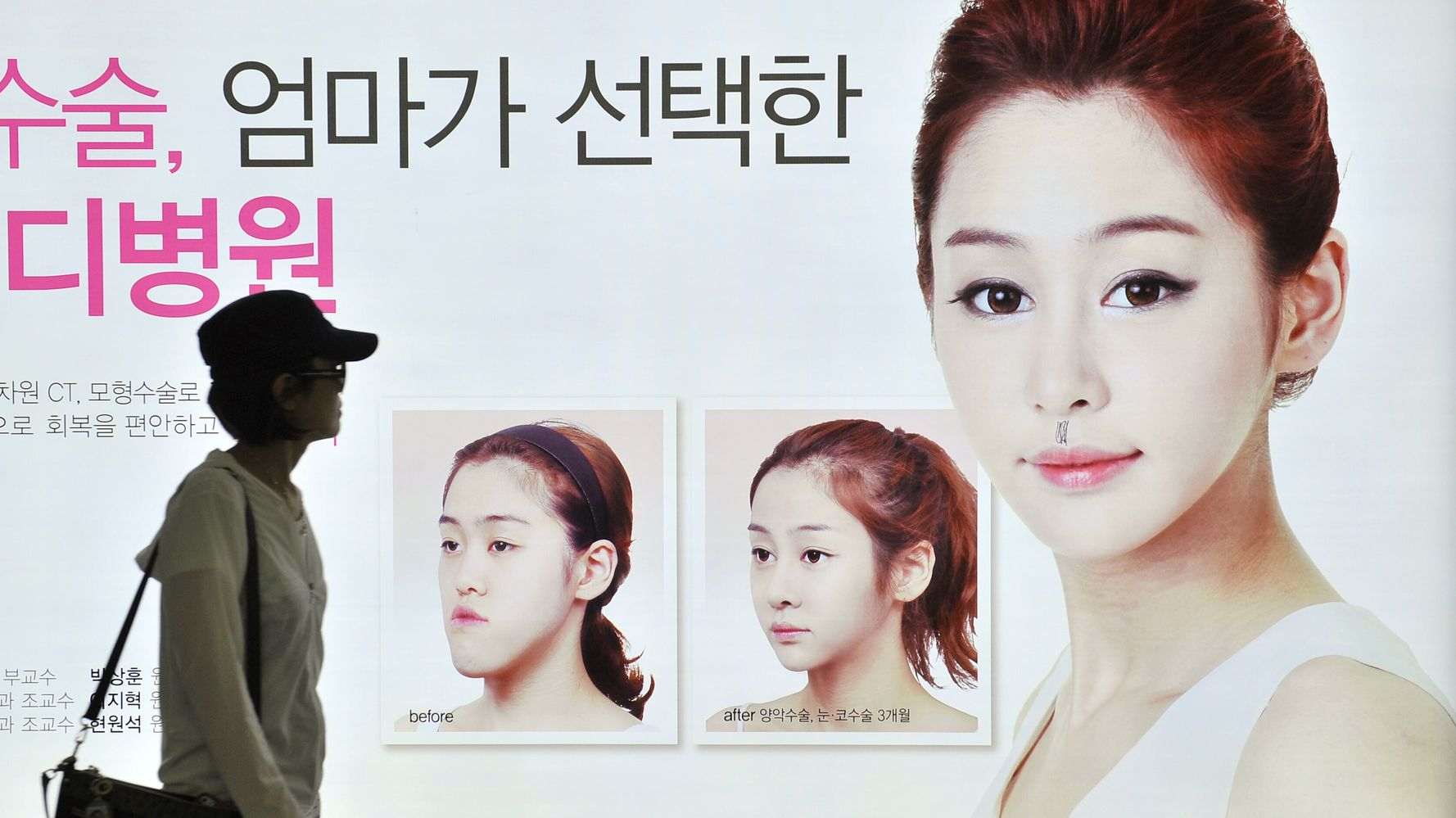 South Korea S Plastic Surgery Boom A Quest To Be Above Normal