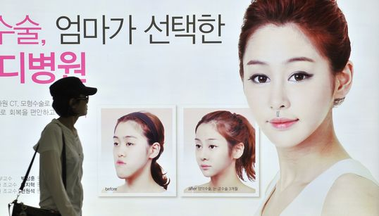 'Above Normal': South Korea's Plastic Surgery