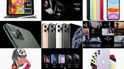 【iPhone 11 / Pro / Pro Max】5分でだいたい分かるまとめはこちら。新Apple