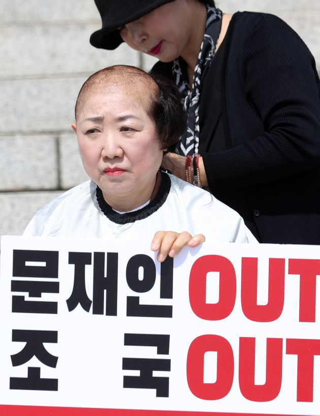 박인숙 자유한국당