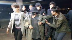 4억 빚 지고 해외 도피한 마이크로닷 부모에 징역형이