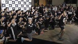 ニュージーランド代表を「ハカ」で歓迎。柏市の子供たちの動画が180万回以上も再生される(ラグビー・ワールドカップ)