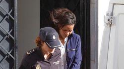 Prisiones investiga si funcionarios han revelado datos confidenciales de Ana