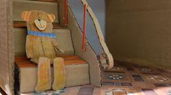 Ένας τρυφερός αρκούδος στη Βιτρίνα της Κριεζώτου από το Μουσείο