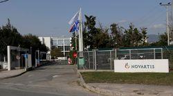 Novartis: Η εισαγγελία Διαφθοράς καλεί 15 στελέχη της εταιρείας ως ύποπτους για