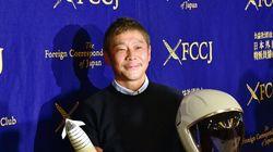 ヤフーがZOZOを買収方針、前澤友作社長は経営退く意向とみられる