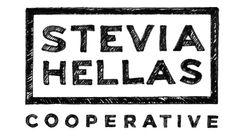 Η Ελληνική στέβια από τη γη στο ράφι: Η συνεργασία της Stevia Hellas με την Green