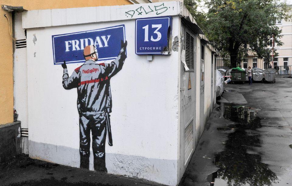 Γκράφιτι στην Μόσχα