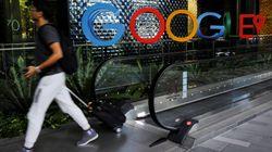 Η Google θα καταβάλει 965 εκατ. ευρώ στο γαλλικό κράτος, σε πρόστιμα και