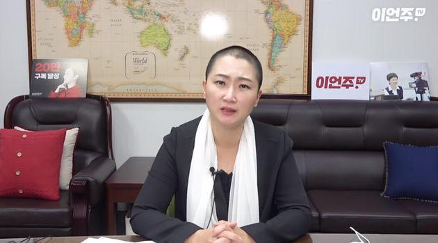 이언주 의원이 자신의 유튜브 채널을 통해 삭발한 이유를 밝히는