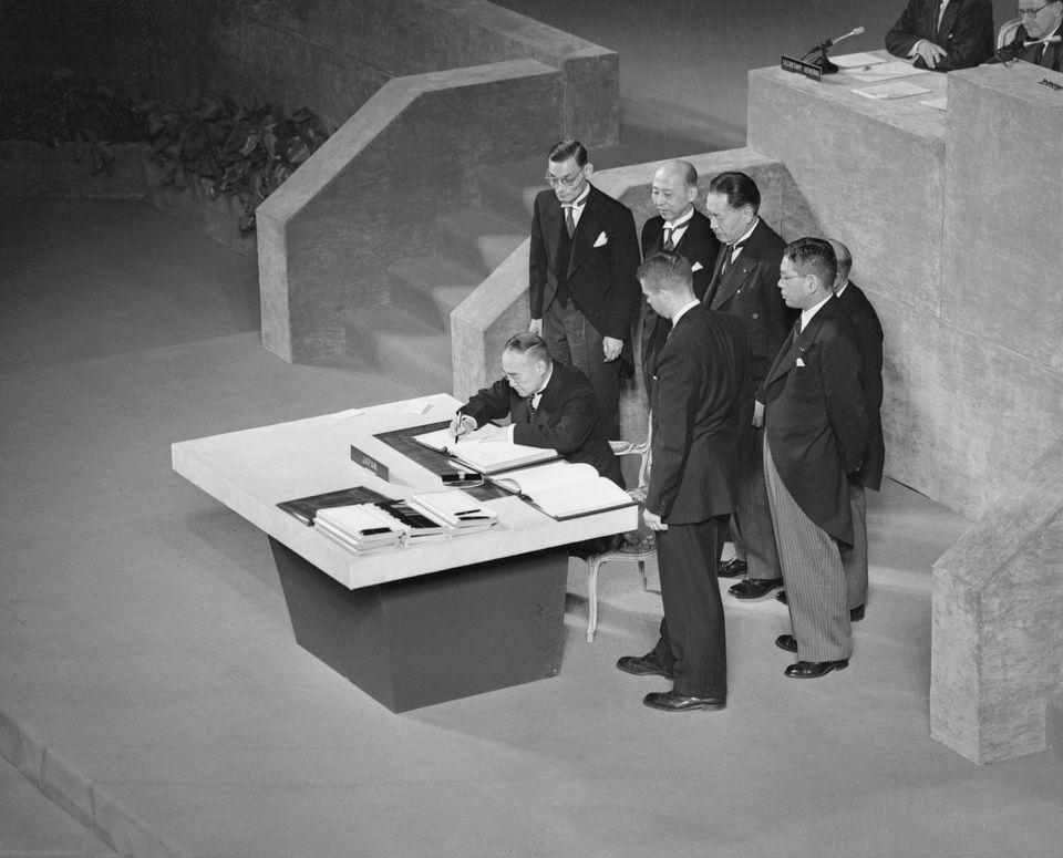 Η Συνθήκη τουΣαν