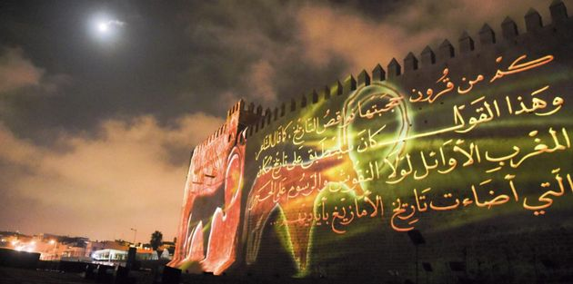 """Le spectacle visuel """"Mashahide"""" dédié à l'histoire de Rabat projeté samedi près du Bouregreg"""