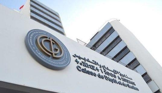 La CDG fait une mise au point sur la gestion d'une partie des fonds de