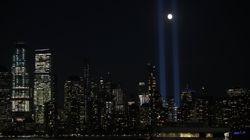 ΗΠΑ: Αποκάλυψη ονόματος- «κλειδιού» για τις επιθέσεις της