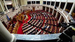 Στη Βουλή η δικογραφία για την υπόθεση