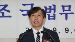 조국 장관의 공직자윤리법 위반 적용 가능성이 제기되고
