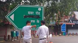 'Babar Road ' Signboard Defaced At Bengali